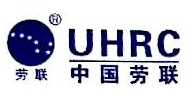杭州劳联英格玛劳务服务有限公司 最新采购和商业信息