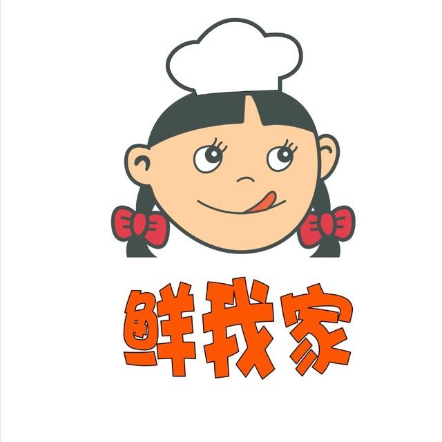 广州贝萨卡电子科技有限公司 最新采购和商业信息
