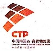 沈阳海特曼置业有限公司 最新采购和商业信息