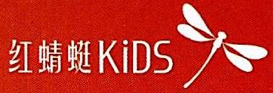 温州红蜻蜓儿童用品有限公司 最新采购和商业信息