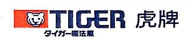 上海欣侨交家电有限公司 最新采购和商业信息