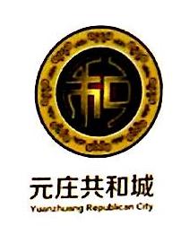 淮南广宇置业有限公司 最新采购和商业信息