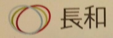 北京长和系国际医疗投资管理有限公司 最新采购和商业信息