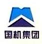 中海工程建设总局四川分局