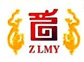 深圳市中良米业有限公司