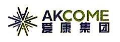 爱康富罗纳金融信息服务(上海)有限公司