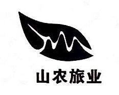 长兴山农农副产品有限公司 最新采购和商业信息