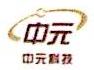 深圳市中元百汇科技有限公司 最新采购和商业信息