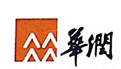 华润双鹤药业股份有限公司 最新采购和商业信息