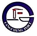 防城港港务印刷有限公司 最新采购和商业信息
