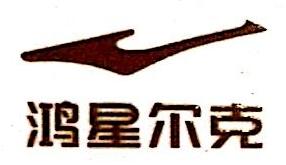 鸿星尔克(厦门)投资管理有限公司 最新采购和商业信息