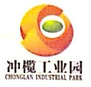 广西东兴冲榄工业园开发投资有限公司