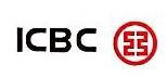 中国工商银行股份有限公司上海市威宁路支行 最新采购和商业信息