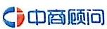 中商智汇(北京)咨询有限公司 最新采购和商业信息