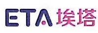深圳市埃塔电子设备有限公司 最新采购和商业信息