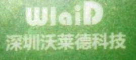 深圳市沃莱德科技有限公司 最新采购和商业信息