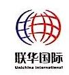 联华国际保险经纪(北京)有限公司 最新采购和商业信息