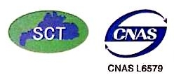 深圳市南科计量检测技术有限公司 最新采购和商业信息