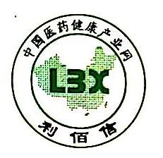 四川利佰信电子商务有限公司 最新采购和商业信息