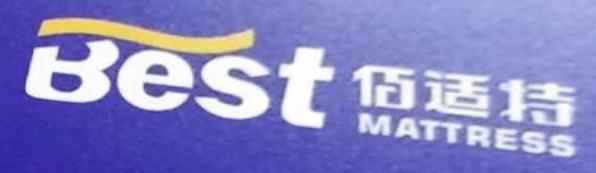 佛山市佰适特家具有限公司 最新采购和商业信息