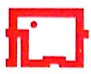 繁昌县大象陶瓷有限公司 最新采购和商业信息