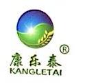安徽康乐泰农业科技有限公司 最新采购和商业信息