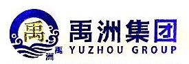 深圳前海禹舟基金管理有限公司 最新采购和商业信息