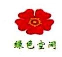上海颐美园艺有限公司 最新采购和商业信息