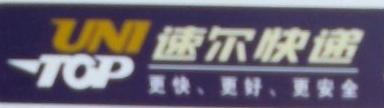 宁乡县敦豪航空快件有限公司 最新采购和商业信息