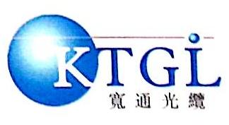 深圳市宽通光缆科技有限公司 最新采购和商业信息