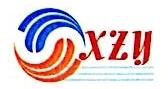 厦门欣战友家政服务有限公司 最新采购和商业信息