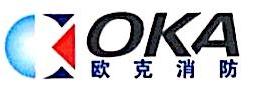 四川欧克消防设备有限公司 最新采购和商业信息