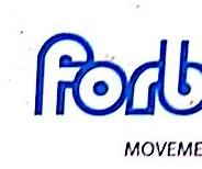 福尔波西格林传送系统(中国)有限公司