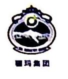 河南玛咖生物科技有限公司
