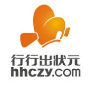 众事达(福建)信息技术有限公司 最新采购和商业信息