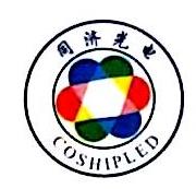深圳同济光电有限公司 最新采购和商业信息