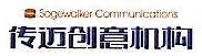 北京传迈文化传播有限公司 最新采购和商业信息