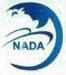 深圳市诺安达国际货运代理有限公司 最新采购和商业信息
