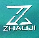 杭州兆基科技有限公司