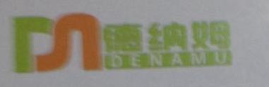 无锡德纳姆自动化设备有限公司