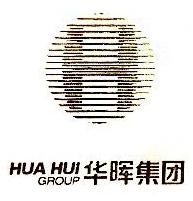 深圳市华晖布料批发市场有限公司 最新采购和商业信息