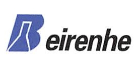 济南贝仁和化工有限公司 最新采购和商业信息