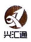 重庆市兴汇通供应链管理有限公司