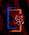 云南晨光文化传播有限公司 最新采购和商业信息