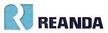 珠海利安达税务师事务所有限公司 最新采购和商业信息