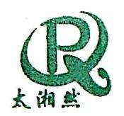 上海太湘然食品销售有限公司 最新采购和商业信息