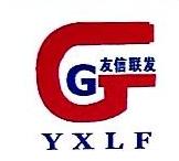天津市诚旺金属复合管业有限公司 最新采购和商业信息