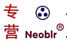 南宁坤喜农资有限公司 最新采购和商业信息