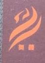 广州市奥颜化妆品有限公司 最新采购和商业信息