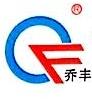 深圳市鑫乔丰塑胶制品有限公司 最新采购和商业信息